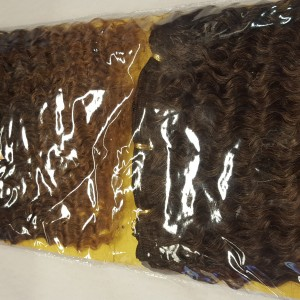 LINDA SYNTHETIC LONG BROWN CURLY 2PCS